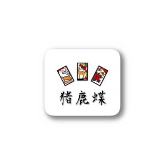 花札「猪鹿蝶」 Stickers