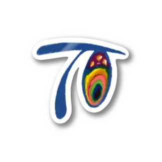 Tetsu-Art19 Stickers