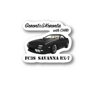 FC3S✖️ごろんた&Friend Stickers