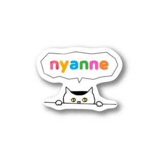 nyanne  Stickers