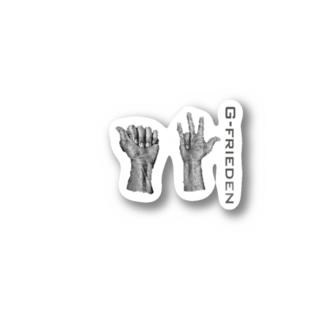 ラクシヨウのG-FRIEDEN Stickers