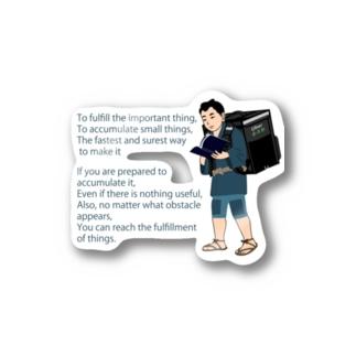 Uber金次郎 Stickers