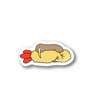 エビフライを抱くキーウィ Stickers