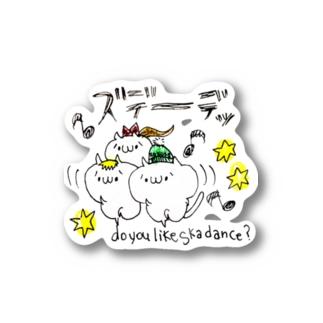 キー・チャンのズデーデ Stickers