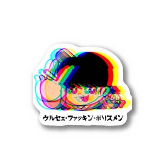 UFP×デスガ Stickers