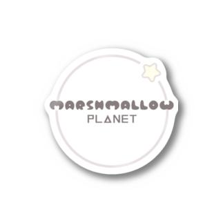 ましゅまろ☆プラネット (ロゴ) Stickers