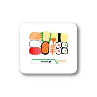 一人前お寿司 Stickers