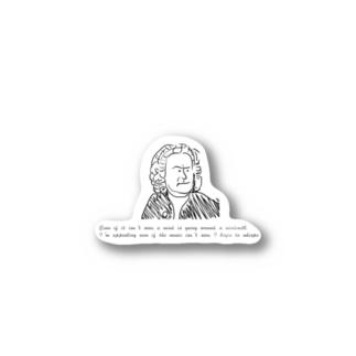 SANASAWAのバッハの名言 Sticker