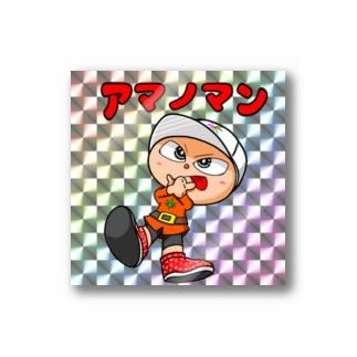 アマノマン Stickers