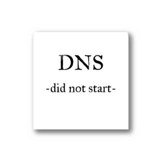 ランニング好きのお店のDNS 棄権 Stickers