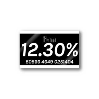 i'am-50566 4649 0251404 Stickers