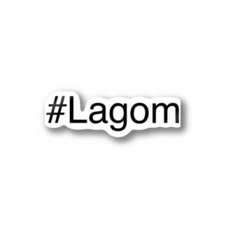 Lagom ラーゴム スウェーデン語 ちょうどいい Stickers