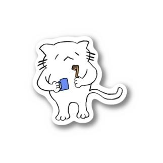 kisyaの歯みがきするねこ Stickers