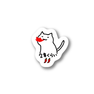 CAT X HOT Stickers