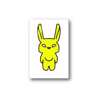 黄色いあの子