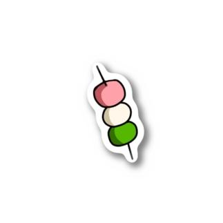 三色団子 Stickers