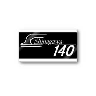 #品川140 ステッカー Stickers