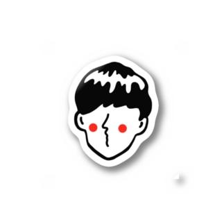 きみ Stickers