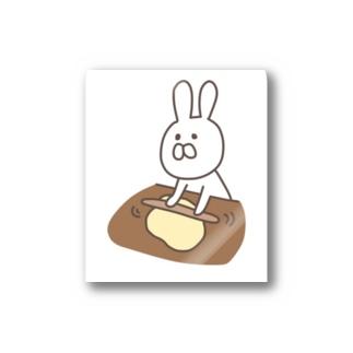 パン職人うさ子 Stickers