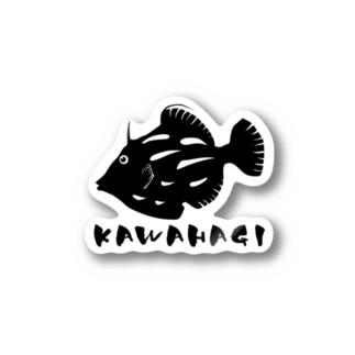 カワハギ Stickers