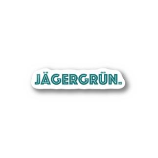 ハンターグリーン Jägergrün. Stickers