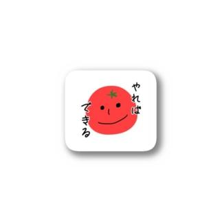 やればできるトマトくん Stickers
