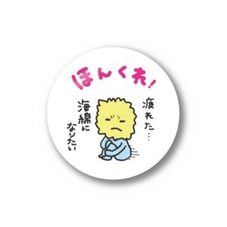 海綿君ステッカー Stickers