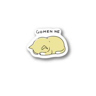 GOMENNE -くつした- Stickers