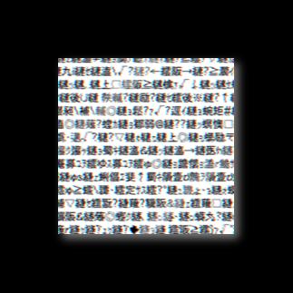 レオナのMojibake(Cyberpunk mix) ステッカー