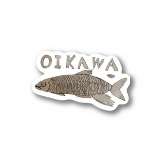 memboのOIKAWA Stickers