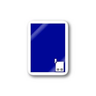 ショップQR×ブルー Stickers
