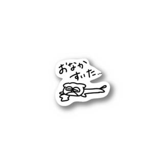 お腹すいタロ Stickers