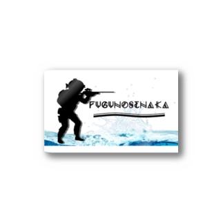 新河豚背ロゴ 〜潮の風と青〜 Stickers