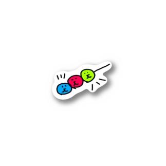 からふるオダンゴ Sticker