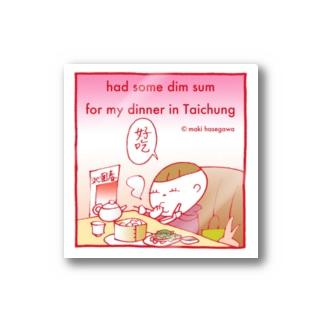 mameyaのtaichung dinner Stickers
