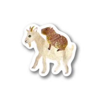 ヤギとカピパラん Stickers