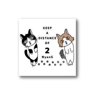 KEEP A DISTANCE OF 2 NyanS Stickers