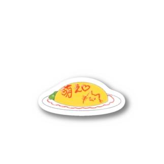 もえきゅん Stickers