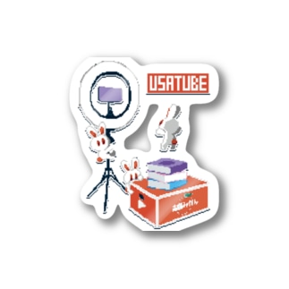 SNS vs おうち時間【USATUBE】 Sticker