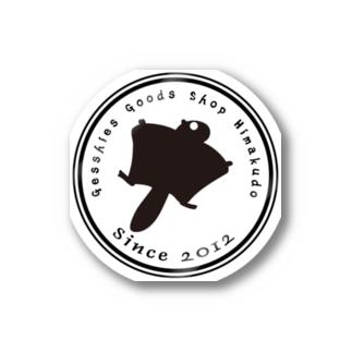 飛膜堂マーク Sticker