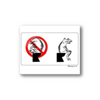 メグミックスの鳥獣戯画 厠のつかいかた Stickers