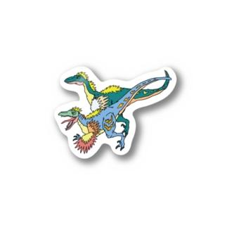 かっこいいりゅうくん(ヴェロキラプトル) Stickers