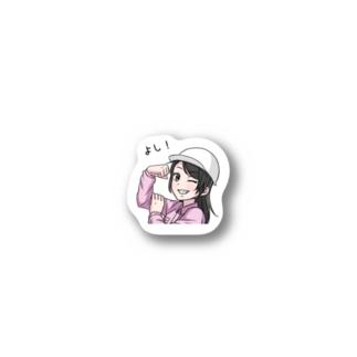 かのんは監督さん! Stickers
