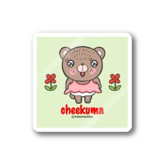 ちーくまちゃん(グリーン) Stickers