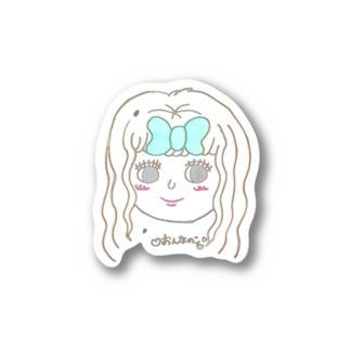 かわいいかわいいきょうこちゃん Stickers