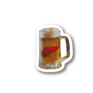 酒浸しの肝臓 Stickers