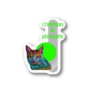 ねこ好きさんへ(イニシャルI) Stickers