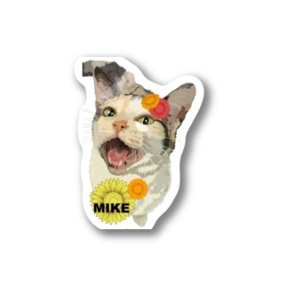 ひまわりミケちゃん Stickers