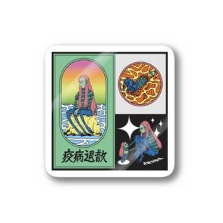 アマビエ Stickers