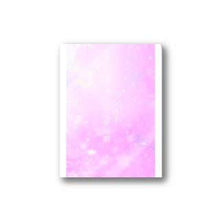 Memento...のゆめかわ症候群 Stickers